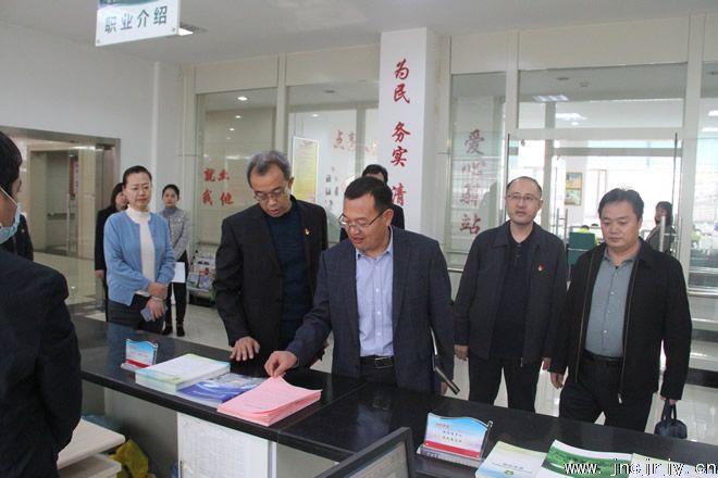 济南市残疾人劳动就业服务中心迎接省级文明